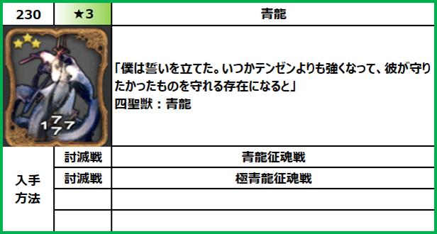 f:id:jinbarion7:20210702100152p:plain
