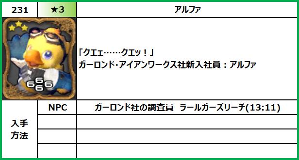 f:id:jinbarion7:20210702100210p:plain