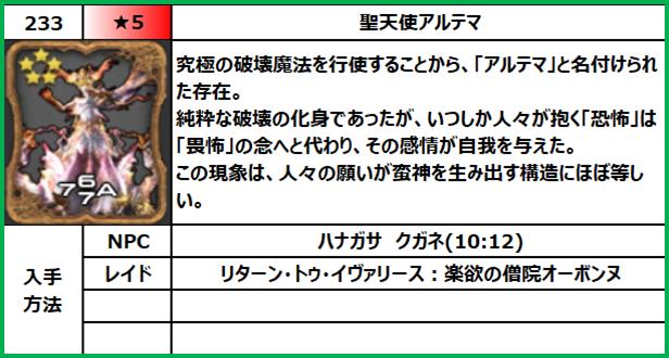 f:id:jinbarion7:20210702100254p:plain