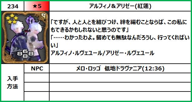 f:id:jinbarion7:20210702100305p:plain
