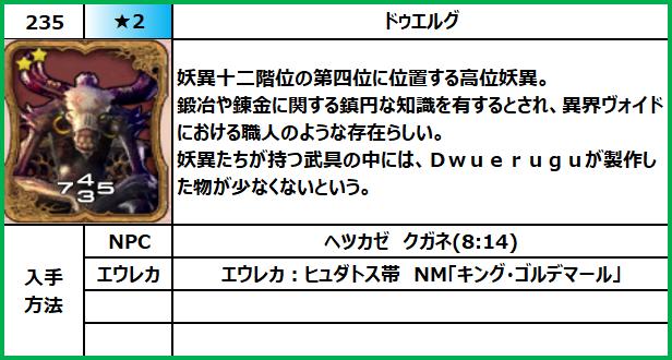 f:id:jinbarion7:20210702100324p:plain