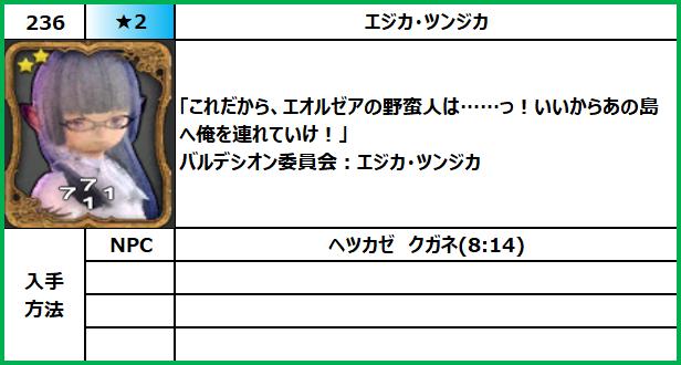 f:id:jinbarion7:20210702100341p:plain