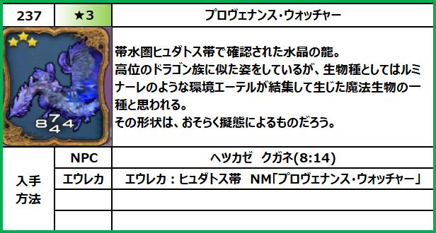 f:id:jinbarion7:20210702100406p:plain