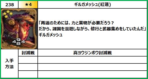 f:id:jinbarion7:20210702100431p:plain