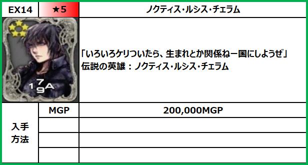 f:id:jinbarion7:20210702100459p:plain