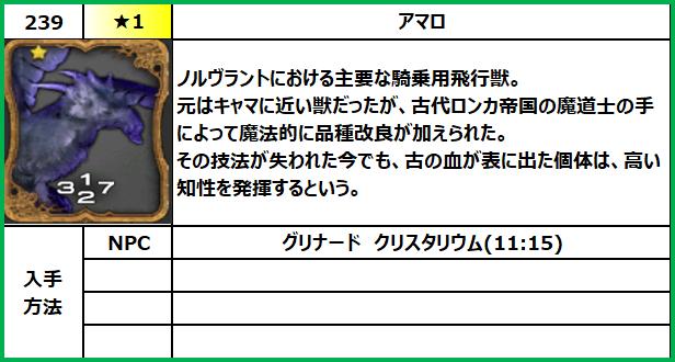 f:id:jinbarion7:20210702100545p:plain