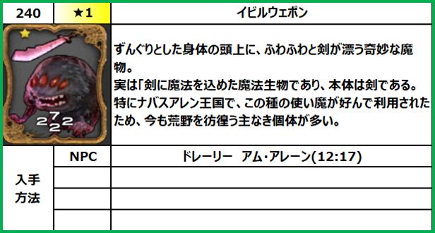 f:id:jinbarion7:20210702100603p:plain