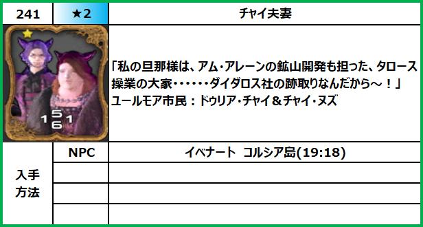 f:id:jinbarion7:20210702100623p:plain