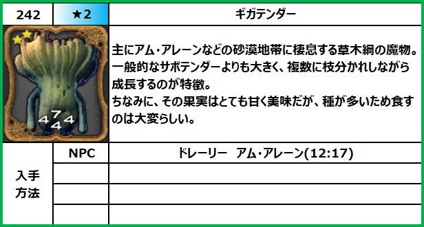 f:id:jinbarion7:20210702100636p:plain