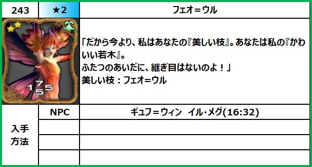 f:id:jinbarion7:20210702100656p:plain