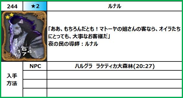 f:id:jinbarion7:20210702100718p:plain