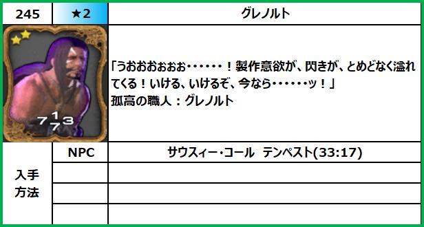f:id:jinbarion7:20210702100800p:plain