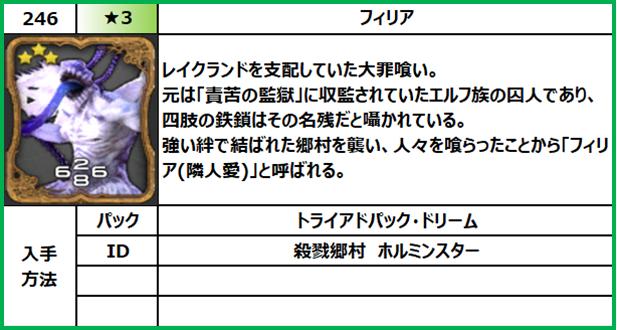 f:id:jinbarion7:20210702100822p:plain