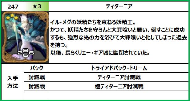 f:id:jinbarion7:20210702100845p:plain
