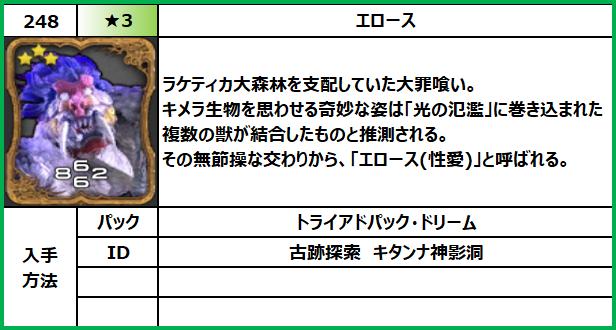 f:id:jinbarion7:20210702100907p:plain