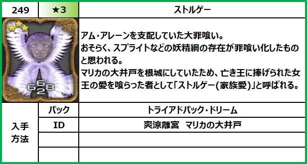 f:id:jinbarion7:20210702101537p:plain