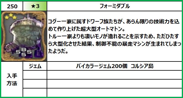 f:id:jinbarion7:20210702101556p:plain