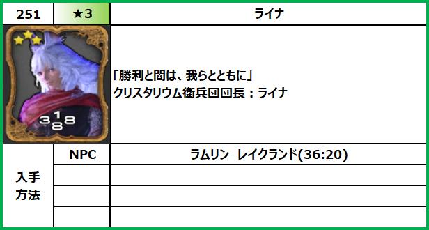 f:id:jinbarion7:20210702101618p:plain