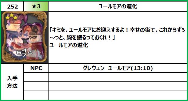 f:id:jinbarion7:20210702101714p:plain