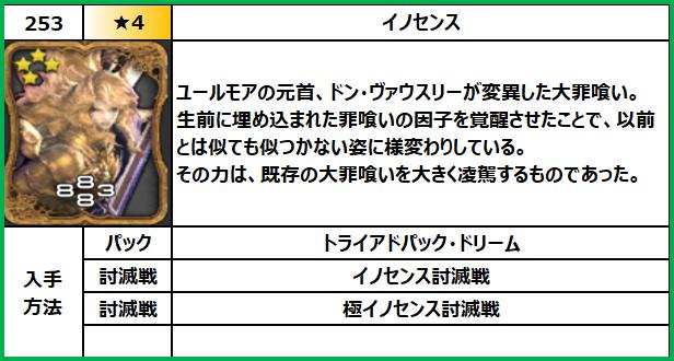 f:id:jinbarion7:20210702101733p:plain