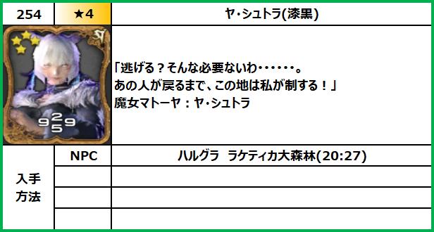 f:id:jinbarion7:20210702101844p:plain