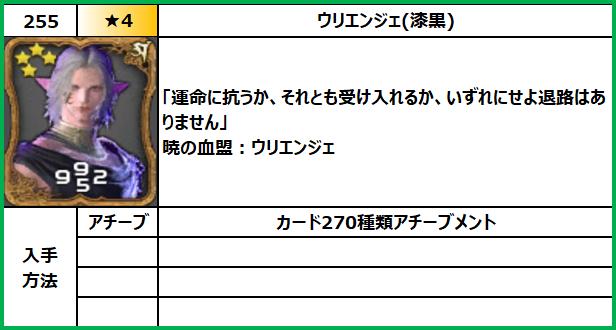 f:id:jinbarion7:20210702101901p:plain