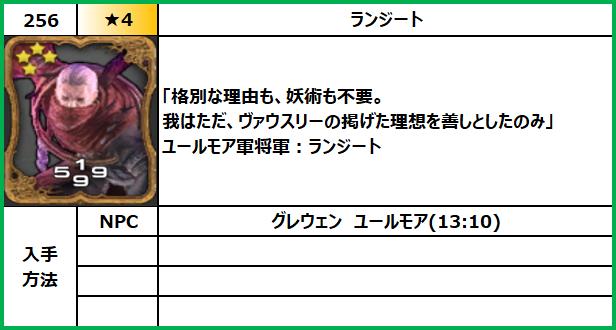 f:id:jinbarion7:20210702101939p:plain