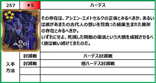 f:id:jinbarion7:20210702101956p:plain