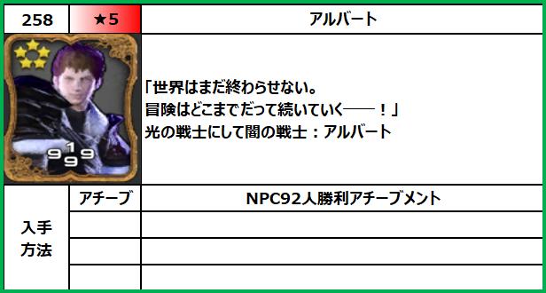 f:id:jinbarion7:20210702102015p:plain