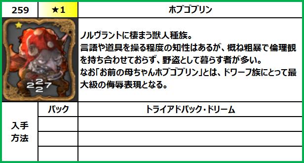 f:id:jinbarion7:20210702102044p:plain