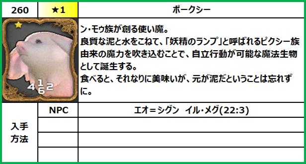 f:id:jinbarion7:20210702102112p:plain