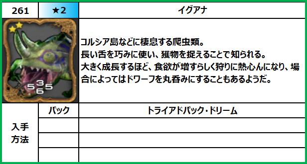 f:id:jinbarion7:20210702102130p:plain