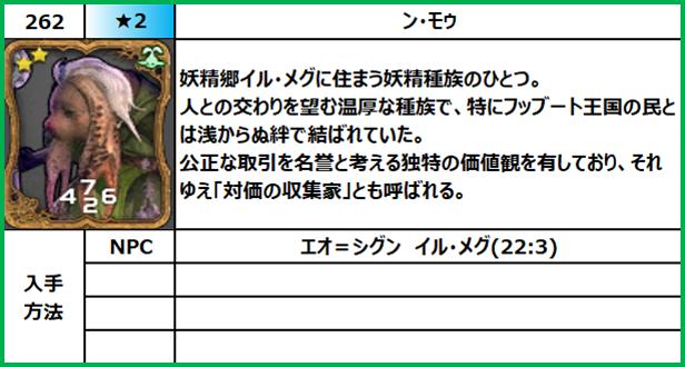 f:id:jinbarion7:20210702102150p:plain