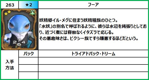 f:id:jinbarion7:20210702102200p:plain