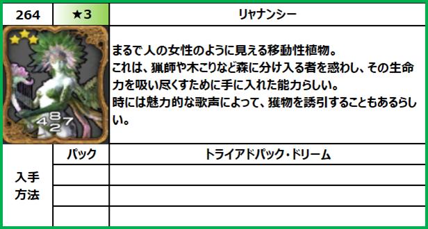 f:id:jinbarion7:20210702102241p:plain