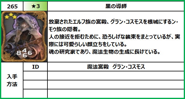 f:id:jinbarion7:20210702102251p:plain