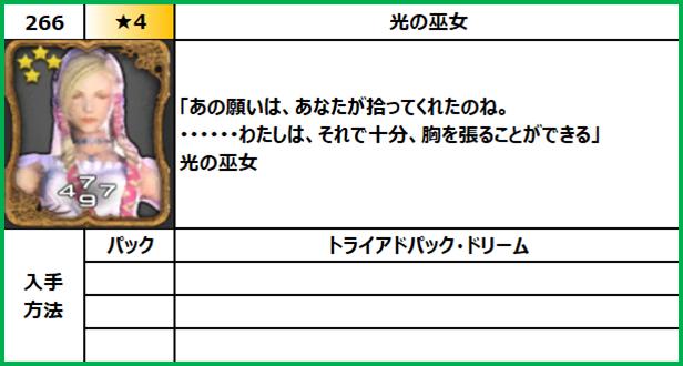 f:id:jinbarion7:20210702102330p:plain