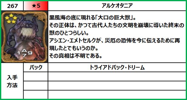f:id:jinbarion7:20210702102349p:plain