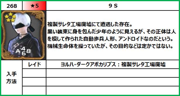 f:id:jinbarion7:20210702102412p:plain