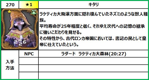 f:id:jinbarion7:20210702102456p:plain