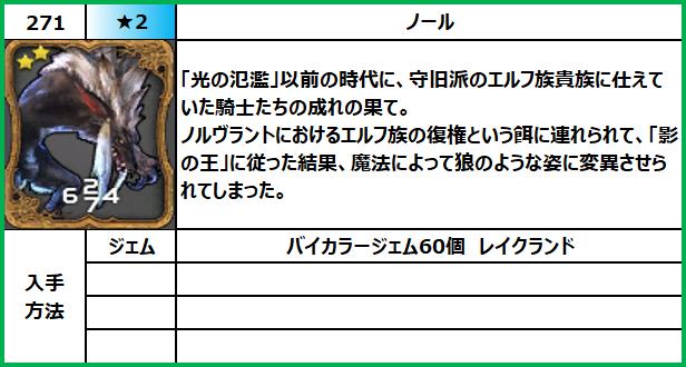 f:id:jinbarion7:20210702102514p:plain
