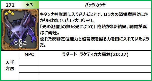 f:id:jinbarion7:20210702102528p:plain