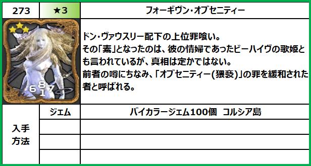 f:id:jinbarion7:20210702102545p:plain