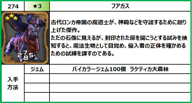 f:id:jinbarion7:20210702103049p:plain