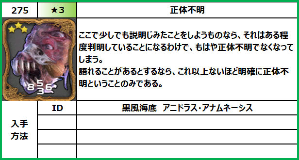 f:id:jinbarion7:20210702103114p:plain