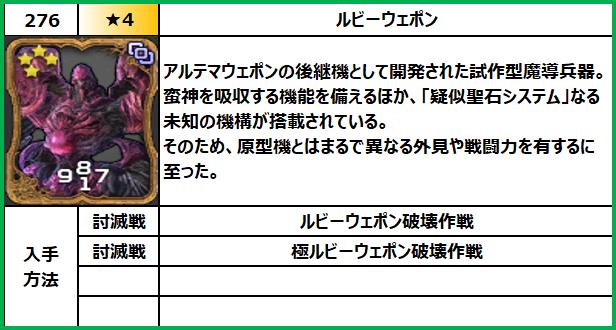 f:id:jinbarion7:20210702103129p:plain