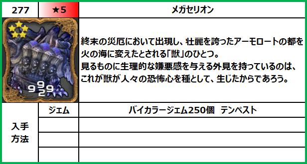 f:id:jinbarion7:20210702103149p:plain