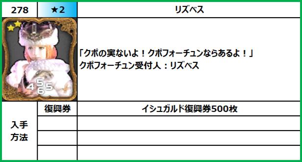 f:id:jinbarion7:20210702103208p:plain