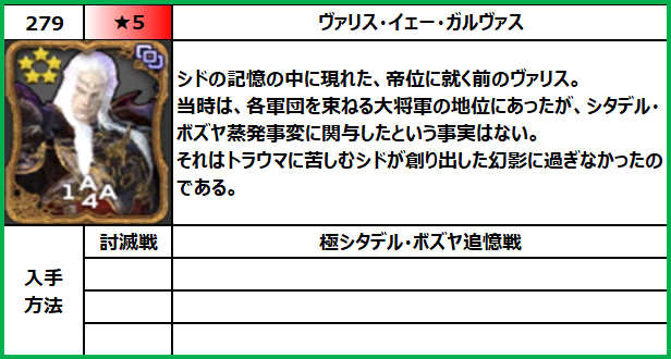 f:id:jinbarion7:20210702103238p:plain
