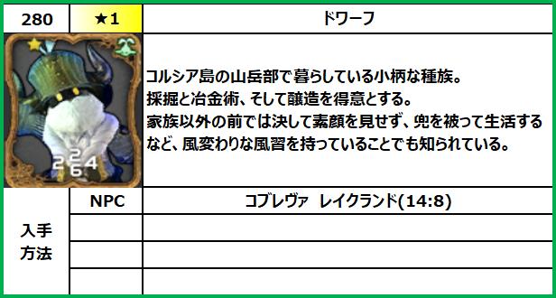 f:id:jinbarion7:20210702103256p:plain